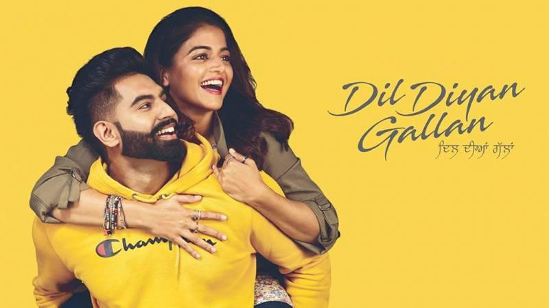 Dil Diyan Gallan Movie Flim